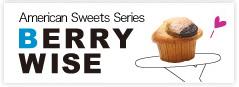 ベリーワイズ|BERRY WISE