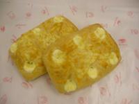 ダブルチーズのフォカッチャ